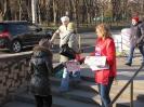 ПРОМО поддержка по городам Украины